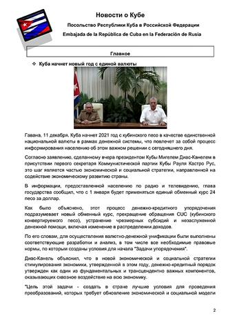 http://images.vfl.ru/ii/1608046659/b9596bb4/32670358_m.png