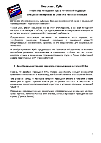 http://images.vfl.ru/ii/1608046660/676e6b88/32670359_m.png