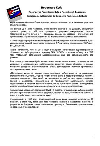 http://images.vfl.ru/ii/1608046852/18ec6ffc/32670408_m.png