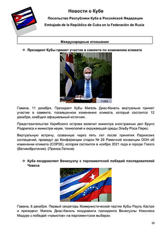 http://images.vfl.ru/ii/1608046853/f03c0a63/32670409_m.png