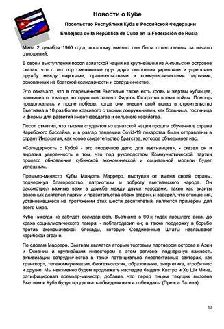 http://images.vfl.ru/ii/1608046856/2cdbe8da/32670414_m.png