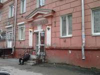 http://images.vfl.ru/ii/1608056430/fade7a33/32671802_s.jpg