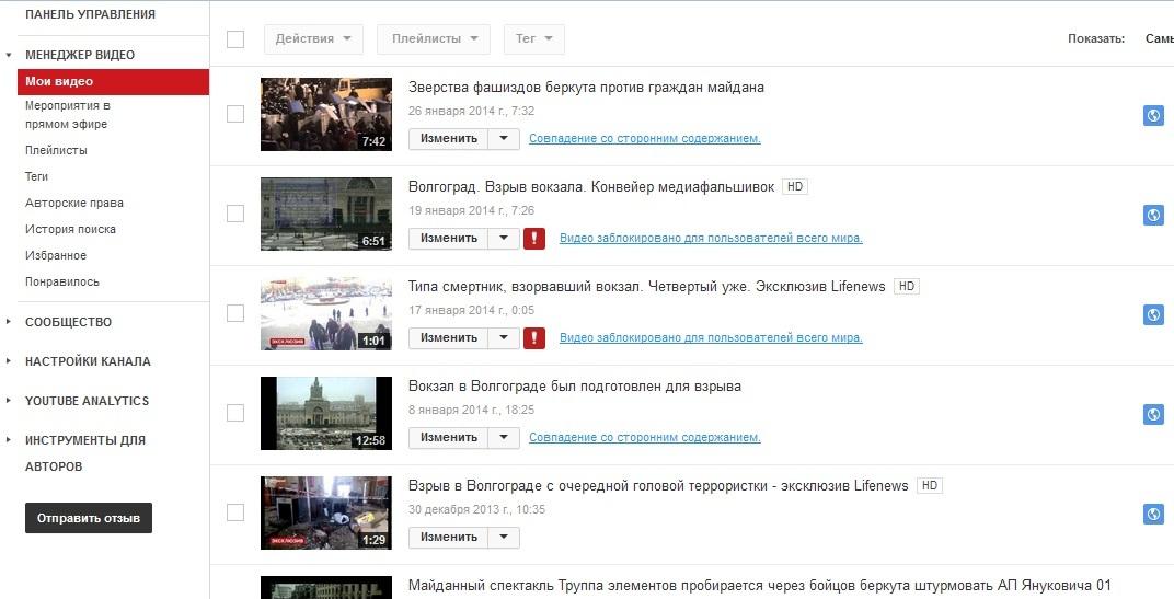 http://images.vfl.ru/ii/1608068681/9b468f28/32673275.jpg
