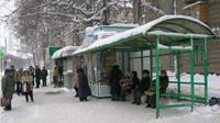 http://images.vfl.ru/ii/1608102663/d3e5b8fb/32674826_s.jpg