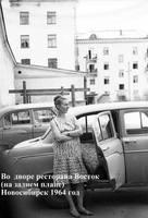 http://images.vfl.ru/ii/1608108683/b7033f88/32675475_s.jpg