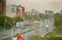 http://images.vfl.ru/ii/1608109212/b82c1e35/32675570_s.jpg