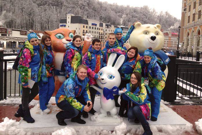 Открытие олимпиады 2014