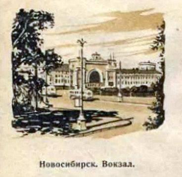 http://images.vfl.ru/ii/1608428295/0d255ccc/32714852_m.jpg