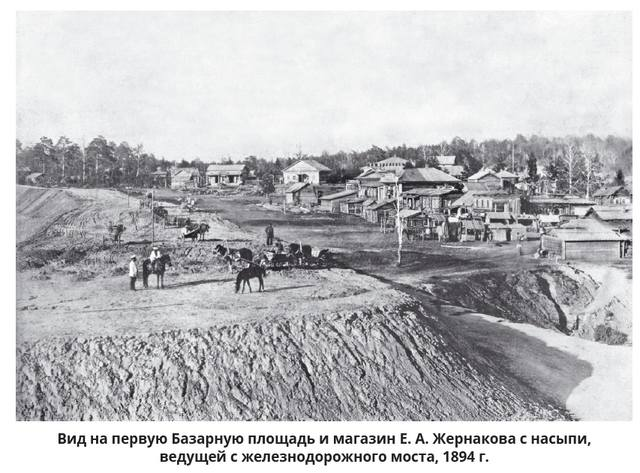 http://images.vfl.ru/ii/1608447575/39cf29a8/32715705_m.jpg