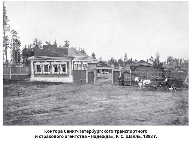 http://images.vfl.ru/ii/1608447575/54c6a2bd/32715708_m.jpg