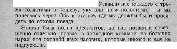 http://images.vfl.ru/ii/1608458350/4cef37fb/32717121.jpg