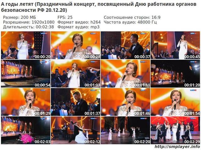 http://images.vfl.ru/ii/1608464235/38b65874/32718110_m.jpg