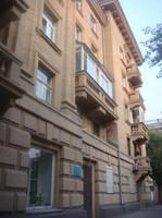http://images.vfl.ru/ii/1608479714/4927bddc/32721179_s.jpg