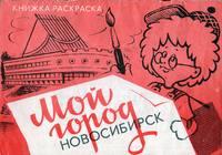 http://images.vfl.ru/ii/1608480591/8445e541/32721358_s.jpg