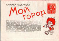 http://images.vfl.ru/ii/1608480592/ae79a4de/32721360_s.jpg