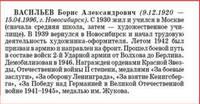 http://images.vfl.ru/ii/1608480750/24ed6d47/32721401_s.jpg