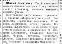 http://images.vfl.ru/ii/1608481507/c6b3b267/32721554_s.jpg