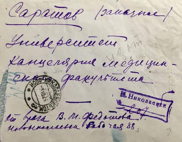 http://images.vfl.ru/ii/1608536011/1b70b292/32726632_m.jpg