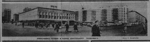 http://images.vfl.ru/ii/1608536058/c7e9a8da/32726643_m.png