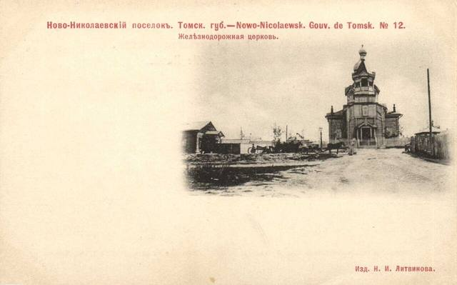 http://images.vfl.ru/ii/1608556590/be29e202/32729573_m.jpg