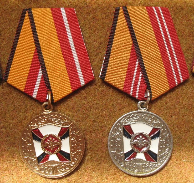 medali za voinskuju doblest mo rossii 1 2 st