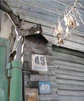 http://images.vfl.ru/ii/1608633722/4c7183c3/32738007_s.jpg