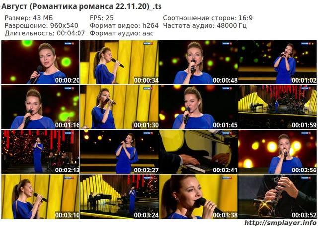 http://images.vfl.ru/ii/1608653021/f08077ed/32741148_m.jpg
