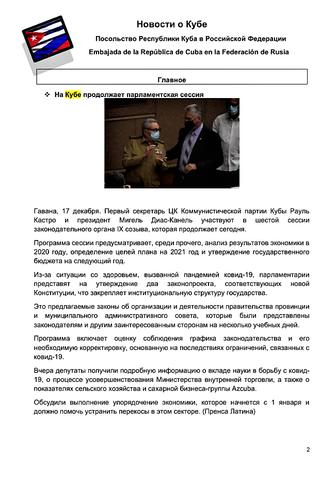http://images.vfl.ru/ii/1608655470/82d0c2a8/32741674_m.png