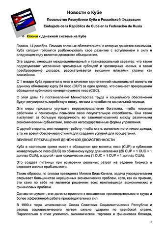 http://images.vfl.ru/ii/1608655472/856563e0/32741676_m.png