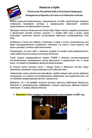 http://images.vfl.ru/ii/1608655568/08e1360e/32741687_m.png