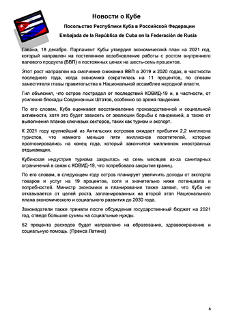 http://images.vfl.ru/ii/1608655570/30ada2bf/32741688_m.png