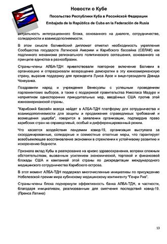 http://images.vfl.ru/ii/1608655733/4b37afcb/32741721_m.png