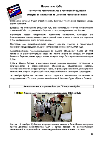http://images.vfl.ru/ii/1608655850/5d788924/32741797_m.png
