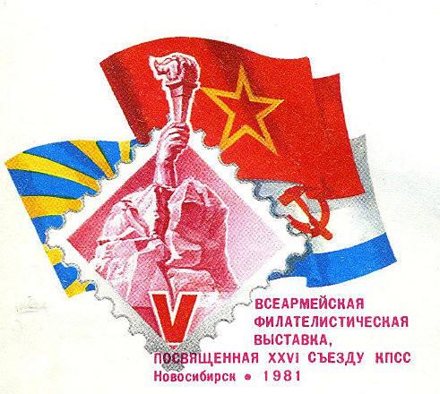 http://images.vfl.ru/ii/1608658613/ec65e8d8/32742286_m.jpg