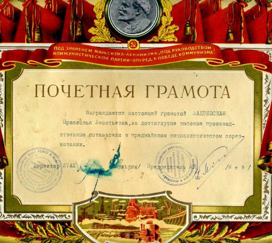 http://images.vfl.ru/ii/1608793934/6b5bdb40/32755260_m.jpg