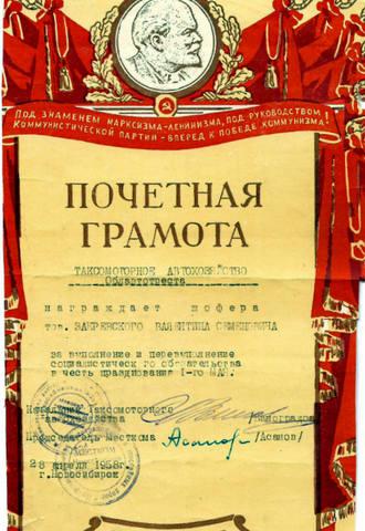 http://images.vfl.ru/ii/1608793971/4b245af0/32755264_m.jpg