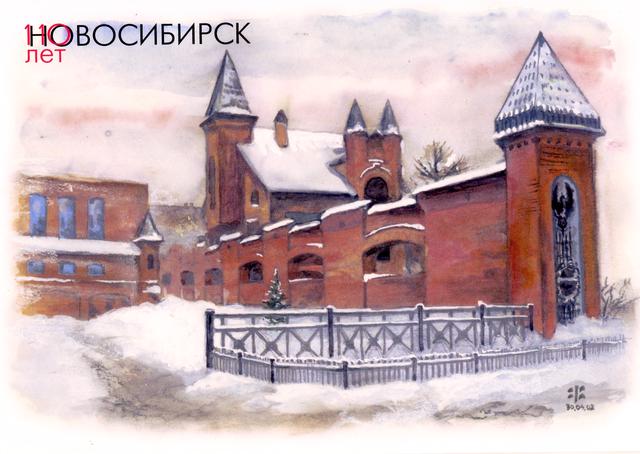 http://images.vfl.ru/ii/1608887605/45425ca9/32767985_m.png