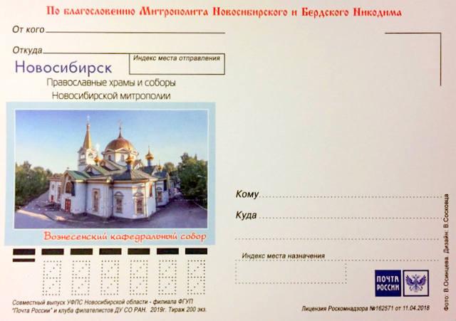 http://images.vfl.ru/ii/1609001072/d2d7b1a1/32780956_m.jpg