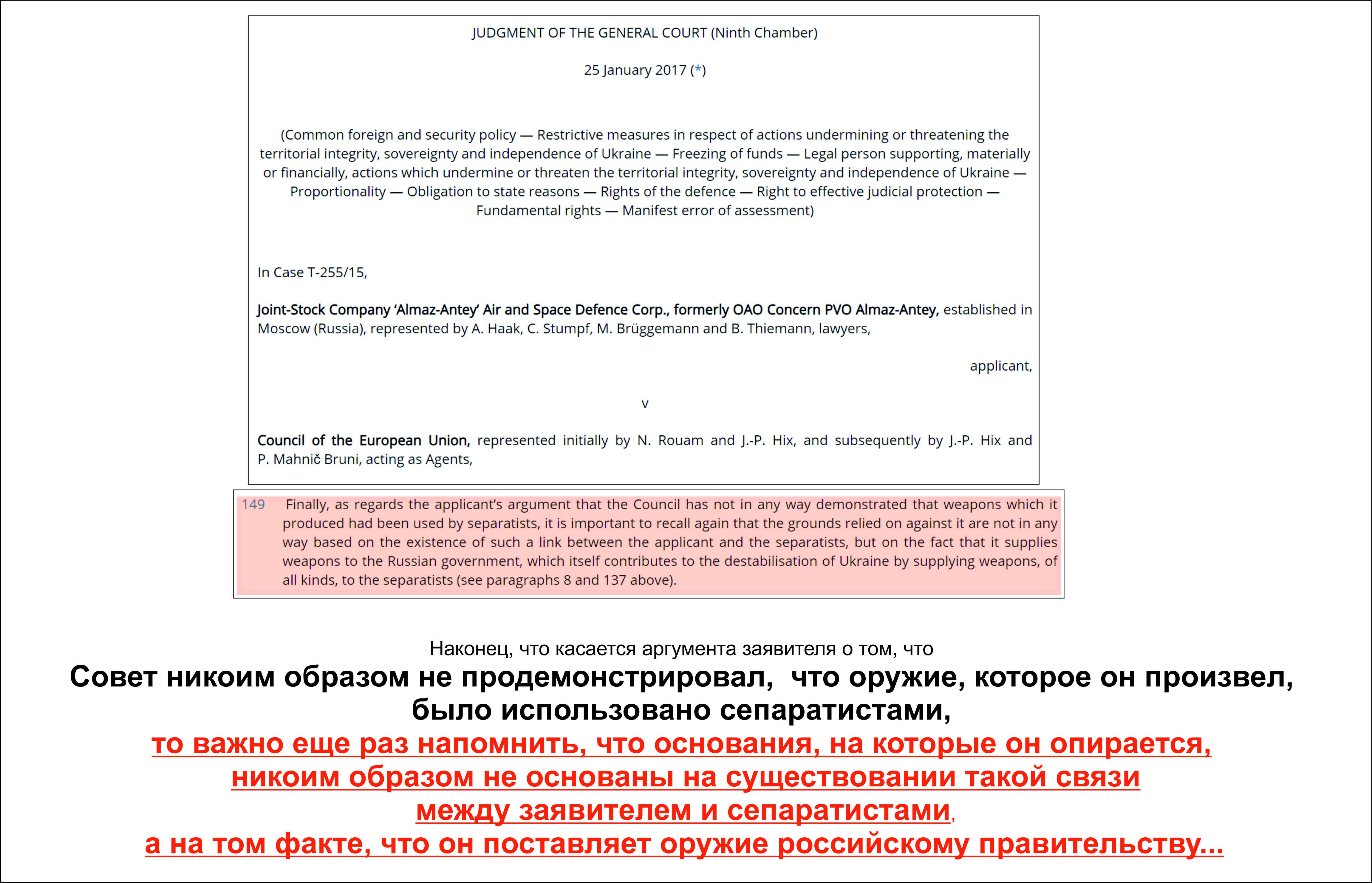 http://images.vfl.ru/ii/1609062155/f5d8e053/32785160.jpg
