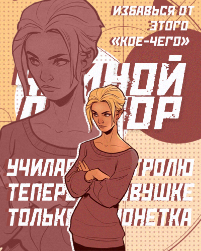 https://images.vfl.ru/ii/1609102227/1c24bc4a/32790770.png