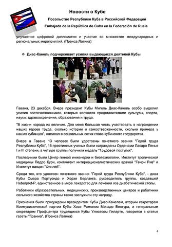 http://images.vfl.ru/ii/1609177951/7f73a71a/32798861_m.png