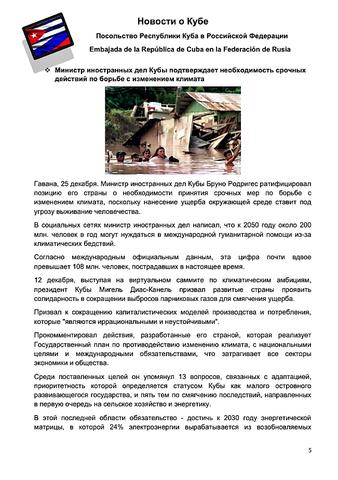 http://images.vfl.ru/ii/1609178037/cd1db205/32798872_m.png