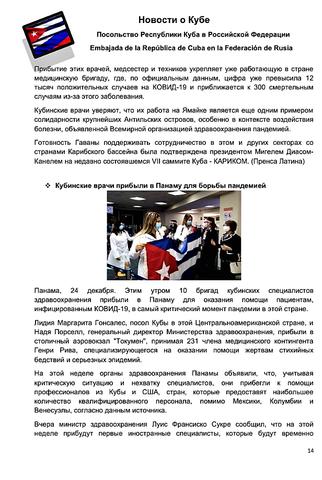 http://images.vfl.ru/ii/1609178051/4a98b3c7/32798882_m.png