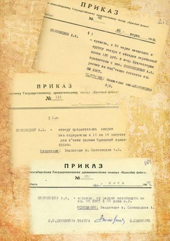 http://images.vfl.ru/ii/1609294215/f31d6c6f/32811440_m.jpg