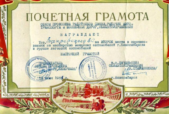 http://images.vfl.ru/ii/1609325875/b17bb48d/32815707_m.jpg