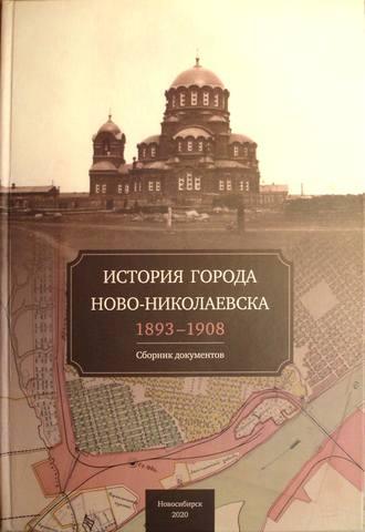 http://images.vfl.ru/ii/1609329033/be5a4ffe/32816190_m.jpg