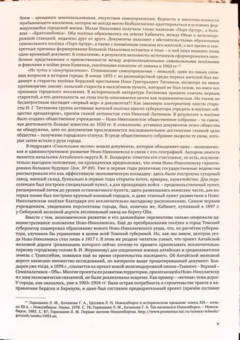 http://images.vfl.ru/ii/1609329034/23cea7f1/32816198_m.jpg