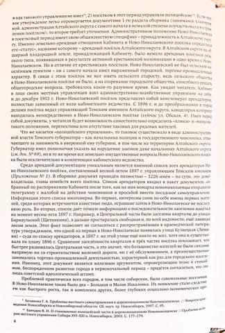 http://images.vfl.ru/ii/1609329034/aba4994e/32816197_m.jpg
