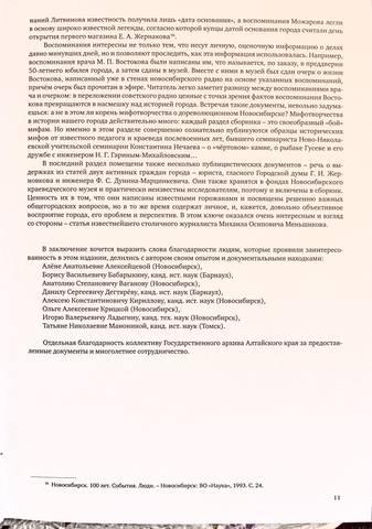 http://images.vfl.ru/ii/1609329035/b03c2e31/32816200_m.jpg