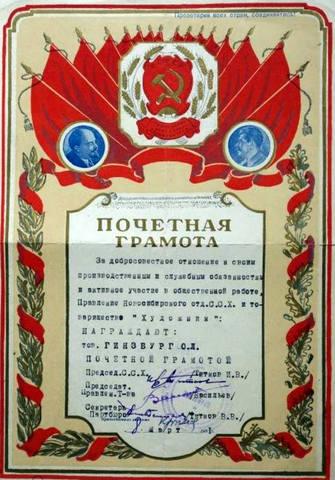 http://images.vfl.ru/ii/1609336780/a6e80ddc/32817879_m.jpg